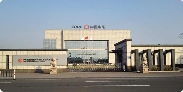 泉辰不干胶标签定制案例:中国中车
