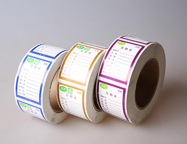 卷筒铜版纸不干胶