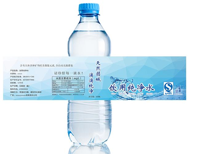 食品瓶贴标签