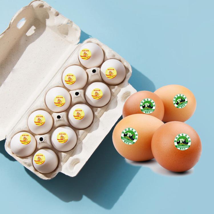 鸡蛋不干胶标签