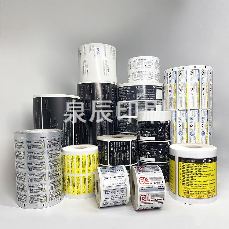 电源电池充电器标签
